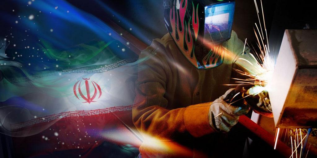 رونمایی از چالشهای اصلی رقابتپذیری و بهرهوری در صنعت ایران