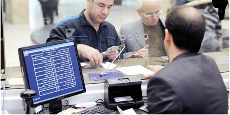 ۷۷ درصد تسهیلات قرضالحسنه ۴ بانک در سال ۹۴ به کارکنانشان اعطا شد