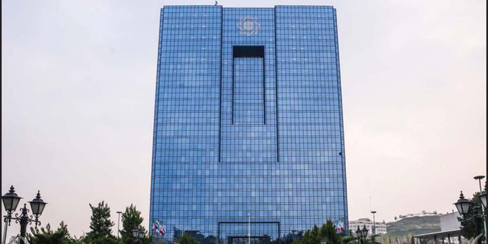 ایجاد شفافیت با انتقال حسابهای دولتی به بانک مرکزی