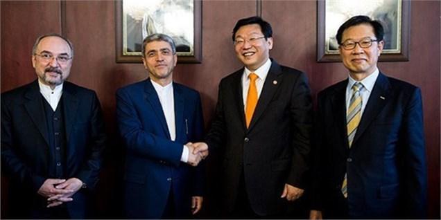 کره جنوبی اولین مرکز پشتیبانی تجار را برای توسعه روابط با ایران راهاندازی کرد