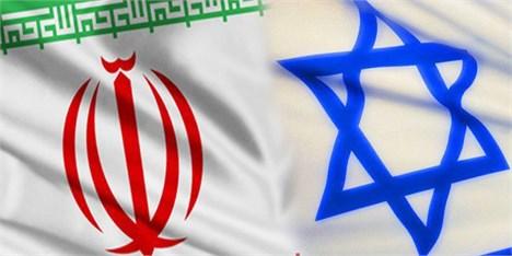 رژیم صهیونیستی به پرداخت 1/2 میلیارد دلار به ایران محکوم شد
