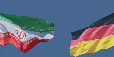 برنامه دو شرکت آلمانی برای سرمایه گذاری چند میلیارد دلاری در ایران