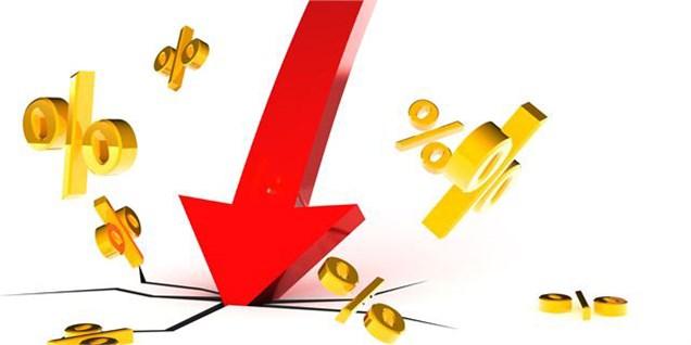 طرح بانکهای مرکزی جهان برای کاهش نرخ سود