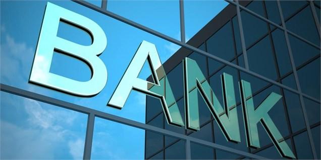 پیشنهاد تاسیس بانک منطقهای مشترک با آذربایجان