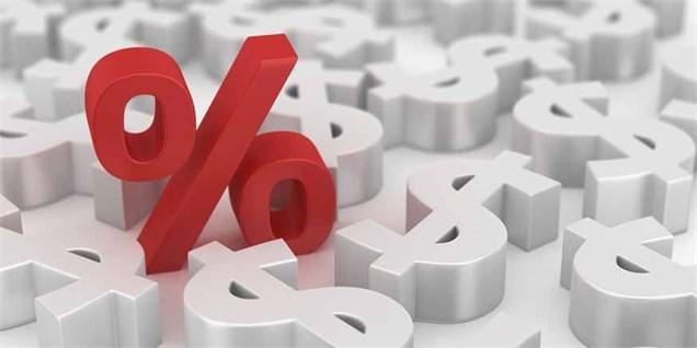 تورم ۱۰ درصدی درست باشد نرخ سود باید باز هم کاهش یابد