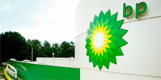 غول نفتی متهم به دستکاری در بازار شد