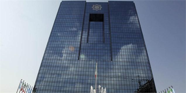 تسهیلات پرداختی بانکها 44 درصد افزایش یافت
