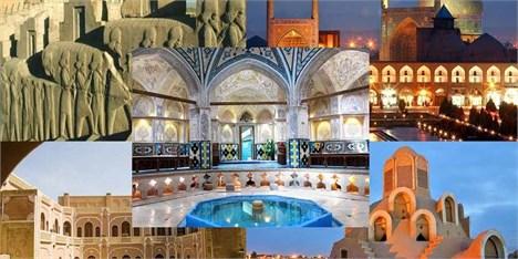10 دستانداز سرمایهگذاری گردشگری در ایران