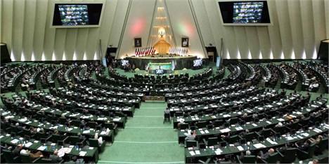 تهیه پیشنهاد جایگزین برای بند حذف شده الزام به حفظ کارت سوخت در صحن علنی مجلس