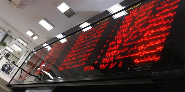 افت دماسنج بازار سرمایه برای دومین بار در ۱۹ روز گذشته