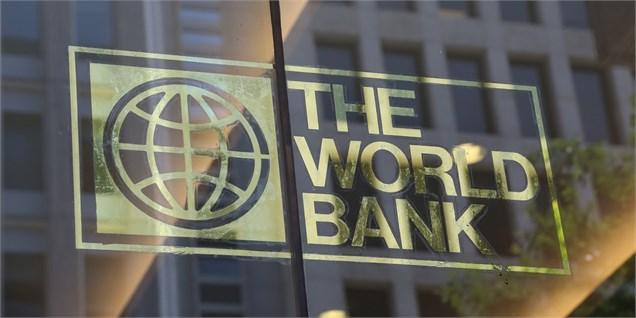 بانک جهانی: یک سوم جوانان جهان بیکار هستند