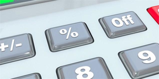 بانکداری و راه قانوننویسی