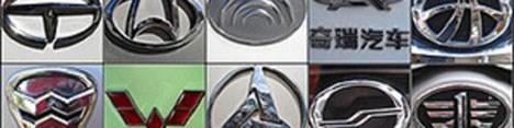 زنگ خطر ورود خودروهای بی کیفیت چینی