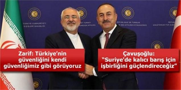 ترکیه گاز بیشتری از ایران میخرد