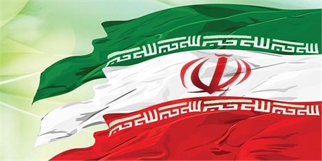 شیلی بعد از 35 سال کاردار موقت به ایران اعزام کرد