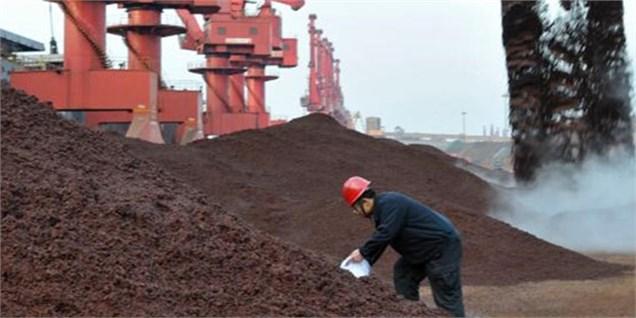عرضه 110 هزار تن سنگآهن دانهبندی مجتمع سنگان