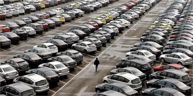 چرا خودروهای لوکس قاچاق امحاء میشوند؟