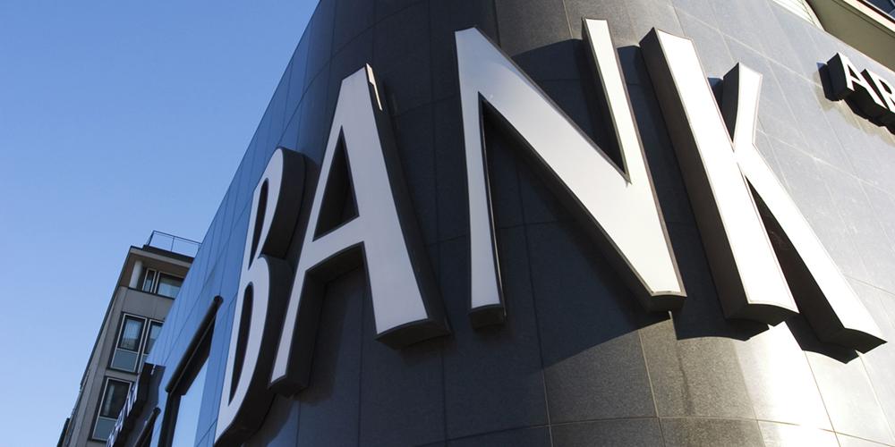 بانکهای ورشکسته اجازه سقوط قیمتها را ندادند