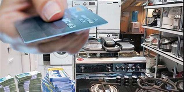 فقط یک درصد از اعتبار کارت خرید کالا مصرف شد!