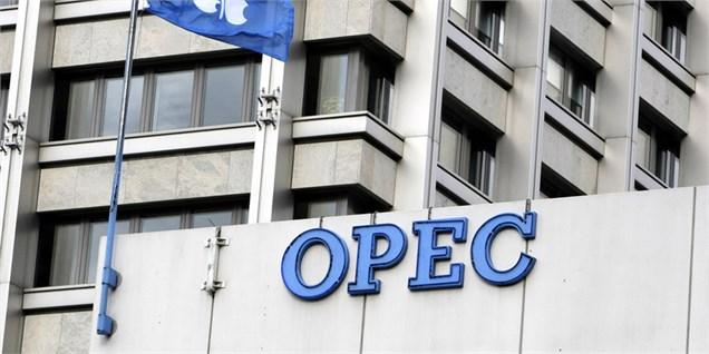 اوپک و روسیه نشست مشترک برگزار میکنند