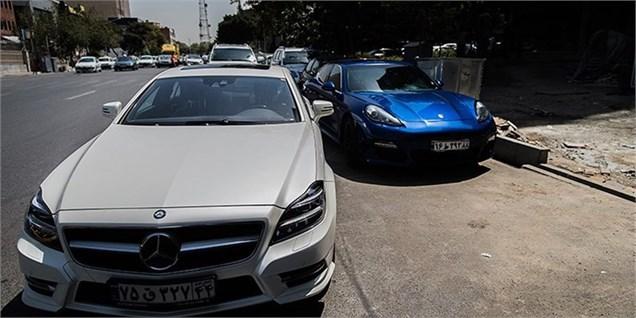 احتمال برگزاری مزایده برای خودروهای لوکس به شرط صادرات