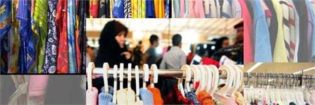 90 درصد برندهای پوشاک در ایران تقلبی هستند!