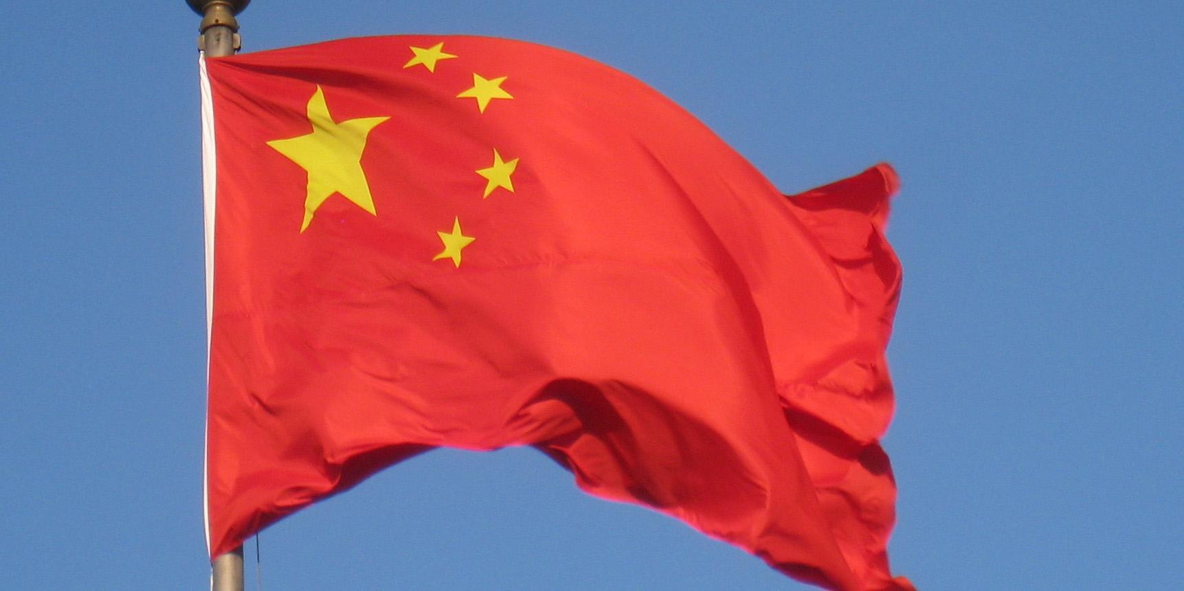 معاون نخست وزیر چین: اقتصاد ایران و چین مکمل یکدیگرند/تهران شریک تجاری مهم برای پکن