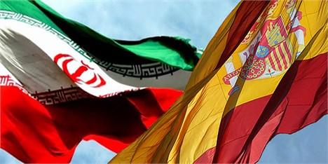 توسعه روابط اقتصادی با اسپانیا نهایی شد