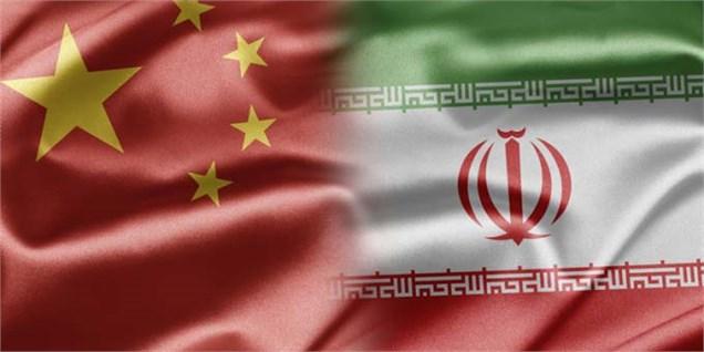 شرکت چینی برای ۳ ماه دیگر از تحریمهای مرتبط با ایران معاف شد