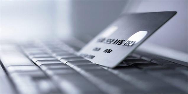 جزئیاتی از کارتهای جدید اعتباری/ اقساط احتمالی