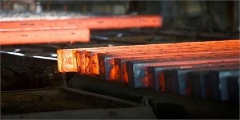 هزینه تولید شمش فولاد کاهش یافت