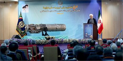 بازدید آمانو از پارچین یک بازدید تاریخی بود/ ورود اس 300 به ایران یک کلمه رمز برای دنیاست