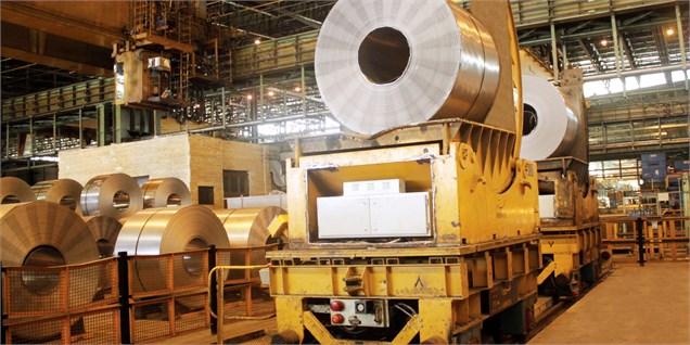 بهرهبرداری از کارخانه تولید شمش فولاد در یزد