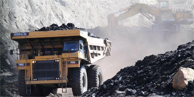بهره برداری از نخستین واحد تولید ماده معدنی بوهمیت