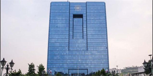 ۲۸ مصوبه تسهیل اعتباری بانک مرکزی در ۱/۵ سال گذشته