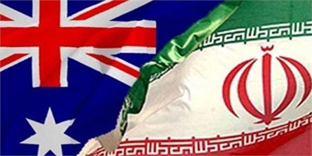 وزیر تجارت و سرمایهگذاری استرالیا به ایران سفر میکند