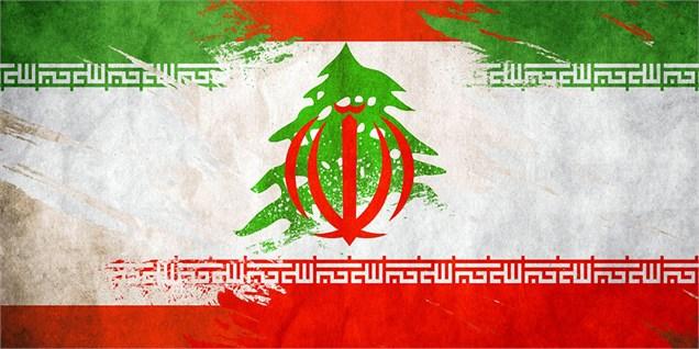 وزیر صنعت لبنان در راس هیئتی ٧٠ نفره عازم تهران شد