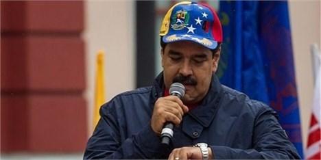 ایران و ونزوئلا برای تثبیت بازار نفت تلاش میکنند