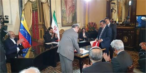 ایران و ونزوئلا یک سند همکاری بانکی امضا کردند