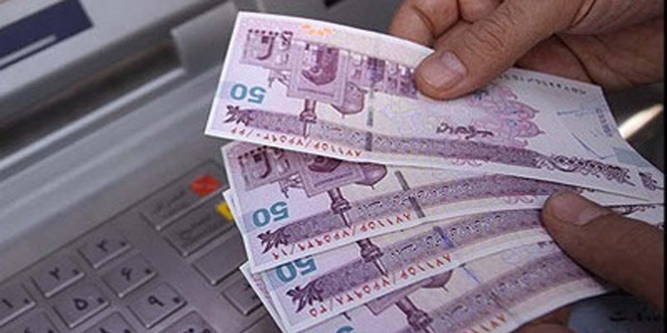 تورم، نتیجه کاهش سپرده قانونی بانکها / احتمال افزایش پایه پولی