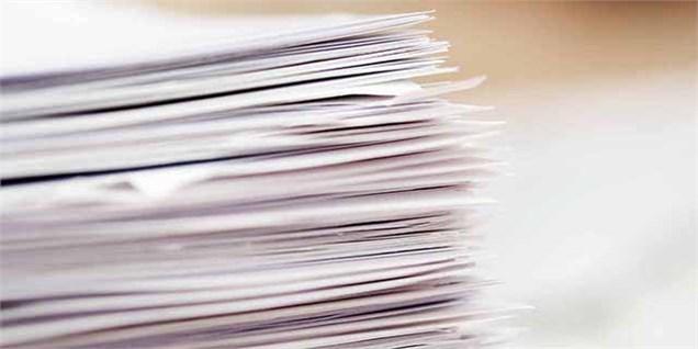 هزینهها در صنایع تولید کاغذ به کمک فناوری نانو کاهش پیدا میکند