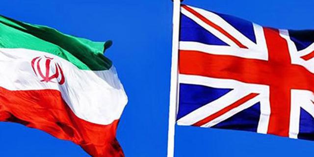 ایران شریک جدید انگلیس بعد از خروج بریتانیا از اتحادیه اروپا