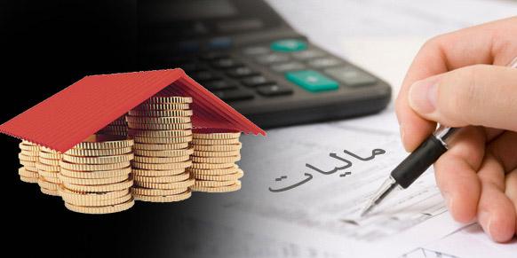 ۴۵ درصد بودجه کشور را درآمدهای مالیاتی تشکیل میدهد