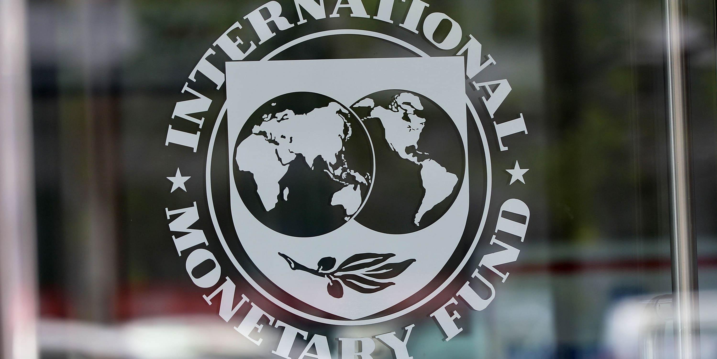 دیدهبانی صندوق بینالمللی پول