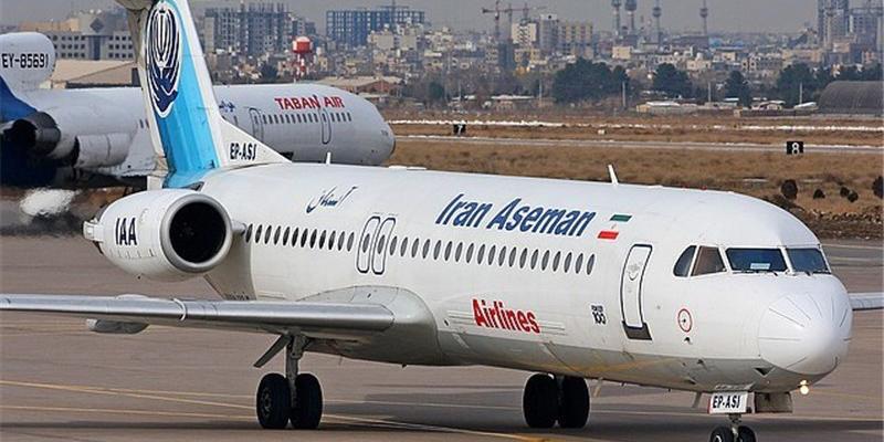 پرواز هواپیمایی آسمان در آسمان اروپا به بهانه ایمنی ممنوع شد