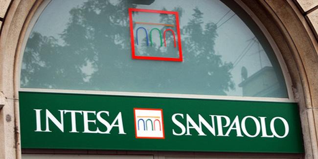 جریمه 235 میلیون دلاری آمریکا برای بانک یک ایتالیایی به اتهام نقض تحریمهای ایران