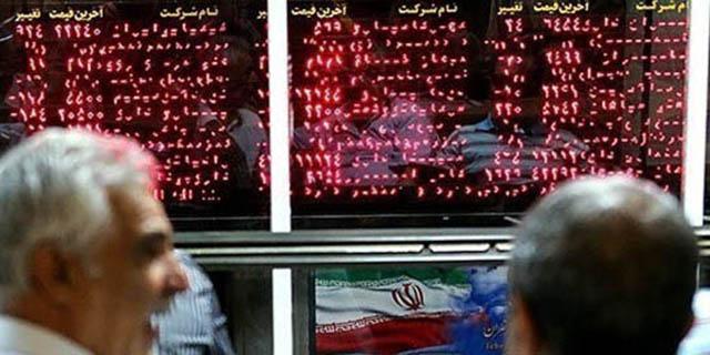 جزئیات عرضه در بورس کالا در تاریخ ۹۵/۰۹/29