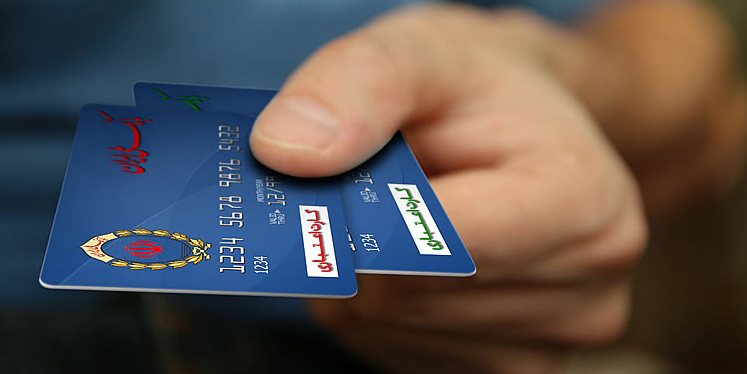 دلایل موفق نبودن طرح کارت اعتباری خرید کالا از نظر وزارت صنعت