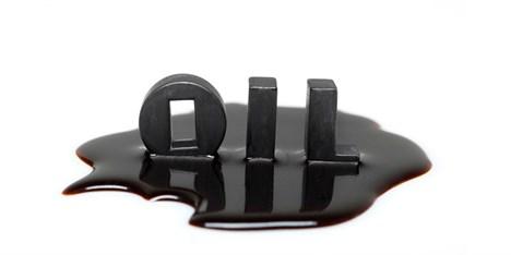 قیمت نفت در پایان معاملات روز گذشته به بیش از 57 دلار رسید