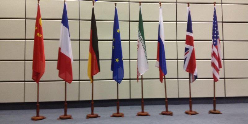 کمیسیون مشترک ایران و 1+5 فردا در وین برگزار میشود